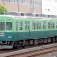 京阪電気鉄道 2630系7連_2633F⑦ 2833 Tc2