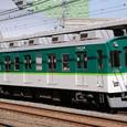 京阪電気鉄道 5000系新塗装車 8連_5556F① 5556 Tc1