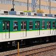 京阪電気鉄道 5000系新塗装車 8連_5556F④ 5656 T2