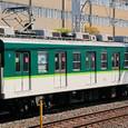京阪電気鉄道 5000系新塗装車 8連_5556F⑥ 5206 M2