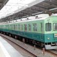 京阪電気鉄道 5000系8連_5555F