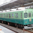 京阪電気鉄道 5000系8連_5555F⑦ 5605 Tc2