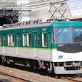 京阪電気鉄道 6000系 新塗装車8連_6001F① 6001 Mc1