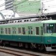 京阪電気鉄道 6000系8連_6008F① 6008 Mc1