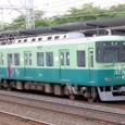 京阪電気鉄道 7000系7連_7003F① 7003 Mc1