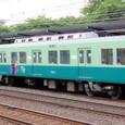 京阪電気鉄道 7000系7連_7003F③ 7603 T4