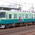 京阪電気鉄道 7000系7連_7003F⑦ 7053 Mc2