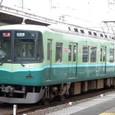 京阪電気鉄道 9000系8連_9003F① 9003 Mc1
