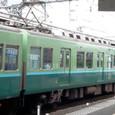 京阪電気鉄道 9000系8連_9003F④ 9103 M2