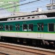 京阪電気鉄道 9000系 新塗装車8連_9001F③ 9601 T2