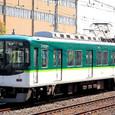 京阪電気鉄道 9000系 新塗装車8連_9001F⑧ 9051 Mc2