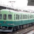 京阪電鉄 1900系5連_1921F① 1921 Mc1