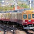 京阪電鉄 *1900系5連_1929F 運用開始50周年記念 特急色塗装編成
