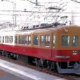 京阪電鉄 1900系5連_1929F① 1929 Mc1 運用開始50周年記念 特急色塗装編成