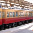 京阪電鉄 1900系5連_1929F② 1992 M2 運用開始50周年記念 特急色塗装編成