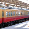 京阪電鉄 1900系5連_1929F④ 1991 M1 運用開始50周年記念 特急色塗装編成