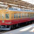 京阪電鉄 1900系5連_1929F⑤ 1930 Mc2 運用開始50周年記念 特急色塗装編成