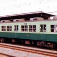 *京阪電気鉄道 1000系 1600形 1651