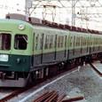 *京阪電気鉄道 1000系 1000形 1052
