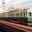 *京阪電気鉄道 1000系 1000形 1055