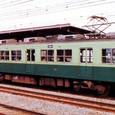 *京阪電気鉄道 1000系 1500形 1151