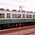 *京阪電気鉄道 1000系 1500形 1551