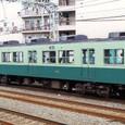 京阪電気鉄道 1000系 1002F⑥ 1600形 T 1652
