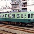 京阪電気鉄道 1000系 1002F⑦ 1000形 Mc2 1052