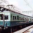 京阪電気鉄道 1300系 1301F① 1301 Mc