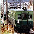 京阪電気鉄道 1300系 1303F④ 1306 Mc