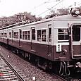 京阪電気鉄道 1300系 1309F④ 1310 Mc