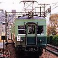 京阪電気鉄道 1300系 1311