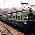 京阪電気鉄道 1300系 1301F④ 1312 Mc