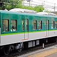 京阪電気鉄道 13000系 13003F③ 13653