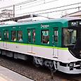 京阪電気鉄道 13000系 13003F④ 13053