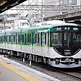 京阪電気鉄道 13000系 13003F