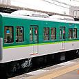 京阪電気鉄道 13000系 13004F③ 13654