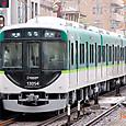 京阪電気鉄道 13000系 13004F