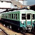 京阪電気鉄道 1700系 4連 1702F④ 1750形 Tc 1758