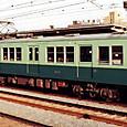 京阪電気鉄道 1700系 7連 1704F⑥ 1780形 M 1787