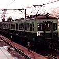 京阪電気鉄道 1800系+1700系 4連 1801F① 1800形 Mc 1801