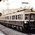 京阪電気鉄道 1800系+1700系 5連 1803F① 1800形 Mc 1803