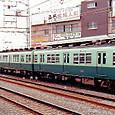 京阪電気鉄道 2000系6連 2023F① 2000形  2023