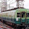 京阪電気鉄道 2000系4連 2029F④ 2000形  2030