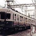 京阪電気鉄道 2000系4連 2031F① 2000形  2031