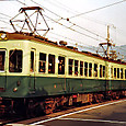 京阪電気鉄道 260形1次車 261 京津線 石山坂本線用