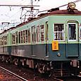 京阪電気鉄道 260形 2次車 272 京津線 石山坂本線用 京阪一般色