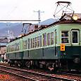 京阪電気鉄道 260形 2次車 273 京津線 石山坂本線用 京阪一般色