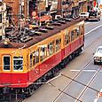 京阪電気鉄道 260形 3次車 274 京津線 石山坂本線用 京阪特急色