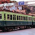 京阪電気鉄道 260形 3次車 275 京津線 石山坂本線用 京阪一般色